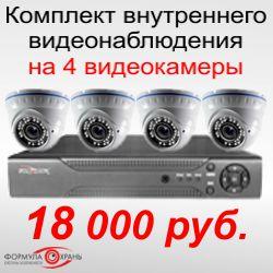 Сколько должно быть пикселей в камерах видеонаблюдения