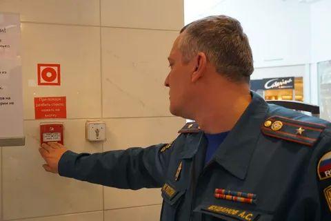 проверки пожарной безопасности