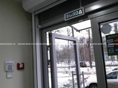 Датчик открывания двери и панель управления