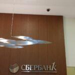 система безопасности банка